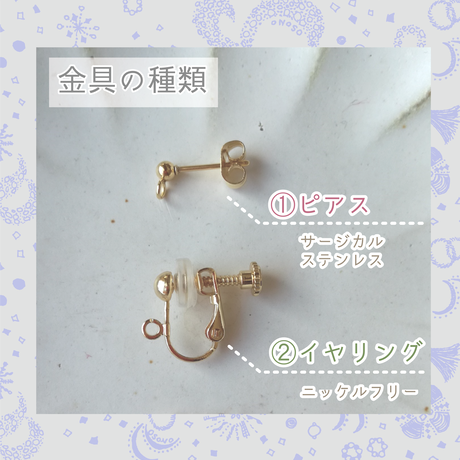 天然石のドーナツリーフ耳飾り【white】