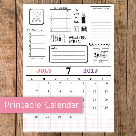【PDF】2019年7月カレンダー