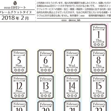 【PDF】osso日付シート 2018年2月 フレームチケットタイプ