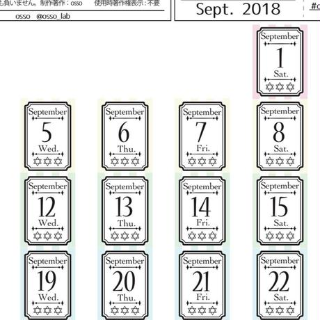 【PDF】osso日付シート 2018年9月 フレームチケットタイプ