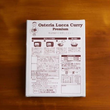 Osteria Lucca Curry Premium~Okuizumo Wagyu Beef~(5パック)