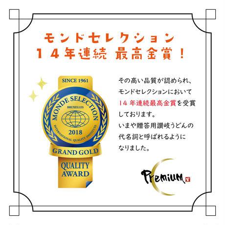 日本テレビ「ヒルナンデス」など人気テレビ番組で紹介されました!ゆう玄プレミアム 8人前セット