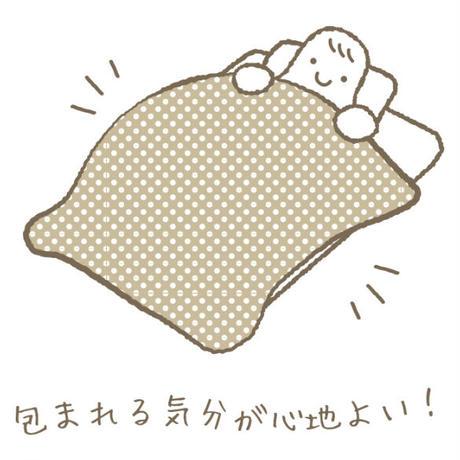 【お試し】包まれる気分が心地よい! セラピーのため重みのある掛けふとん「ウェイテッド Hug ハグ ふとん」