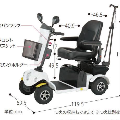 【購入】安定走行なら!四輪型  ハンドル形電動車いす S747(380239000)