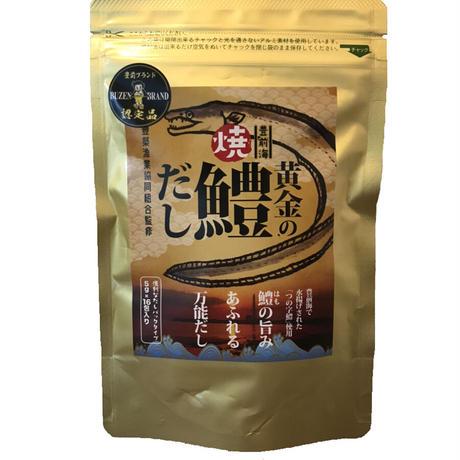 【有限会社よかろう】豊前海 黄金の焼鱧だし(5g×16包入り)