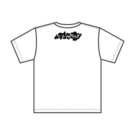 SMYLY GRAFFITI Tee S/S ADULT-WHITE