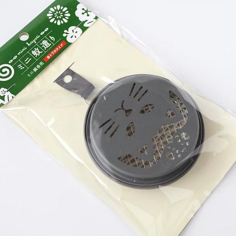 ミニ蚊遣り黒猫(05-263)