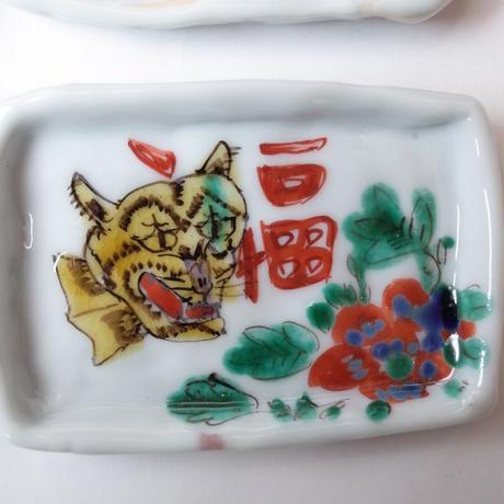 田辺京子/TANABE Kyoko「とら四角豆皿」