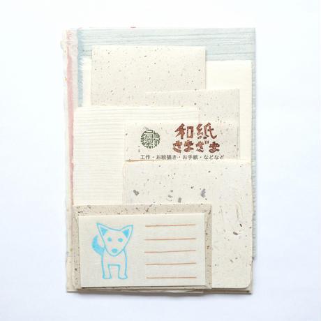 石川まゆみ/ISHIKAWA Mayumi「和紙さまざま」
