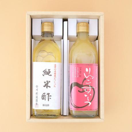 今川酢造/IMAKAWA Suzou「純米酢とりんごすいーつのセット」