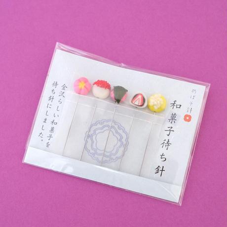 目細八郎兵衛商店/Meboso Hachirobei Shouten「待ち針」