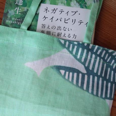 山﨑菜穂子/YAMAZAKI Nahoko「型染 BOOK BAG(ホームセンターシリーズ)」