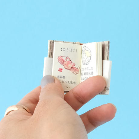 豆本工房わかい/Mame-hon Koubou WAKAI『おいしいもの図鑑』