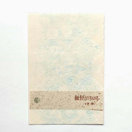 石川まゆみ/ISHIKAWA Mayumi「和紙いろいろ」