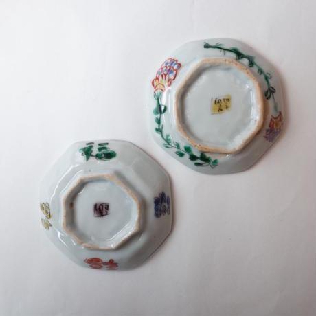 田辺京子/TANABE Kyoko「八角豆皿」