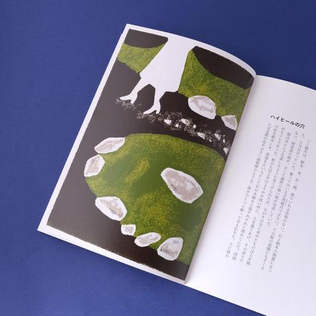 龜鳴屋/Kamenakuya『犀星スタイル』