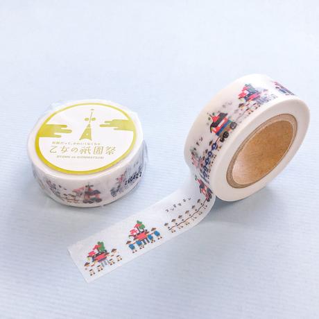 山鉾マスキングテープ〈祇園祭 コンチキチン〉