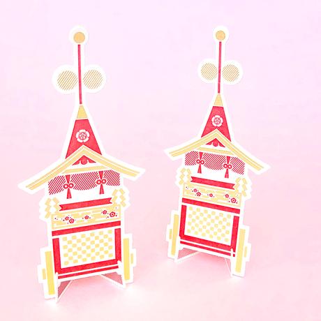 乙女の鉾カード