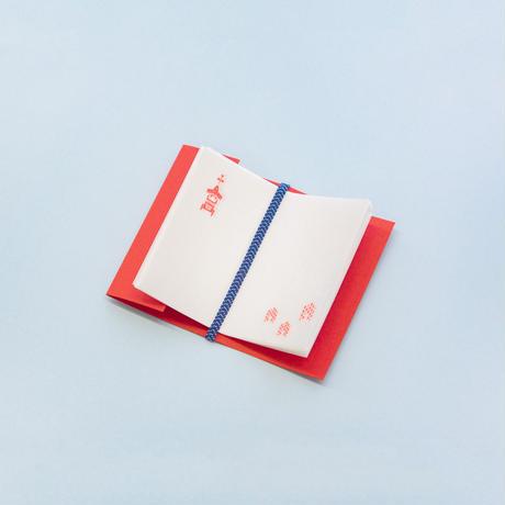 ミニ懐紙(赤)
