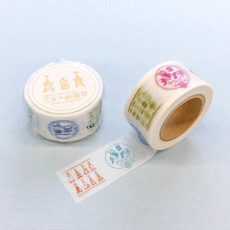 マスキングテープ〈かわいい祇園祭〉