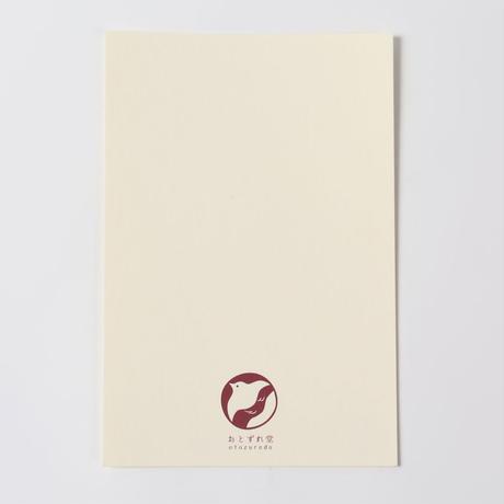 ポストカード(おとずれ堂ロゴ赤)