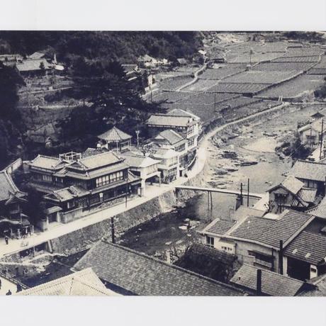 ポストカード(音信川)