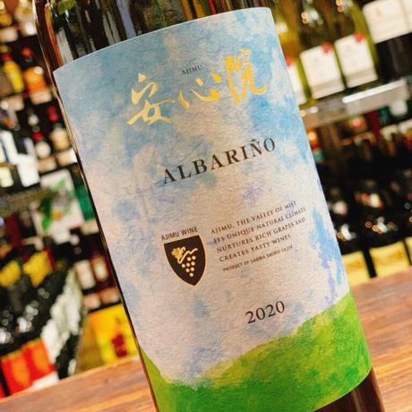 安心院ワイン アルバリーニョ 720ml