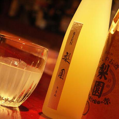 なしのお酒  梨園(りえん)500ml