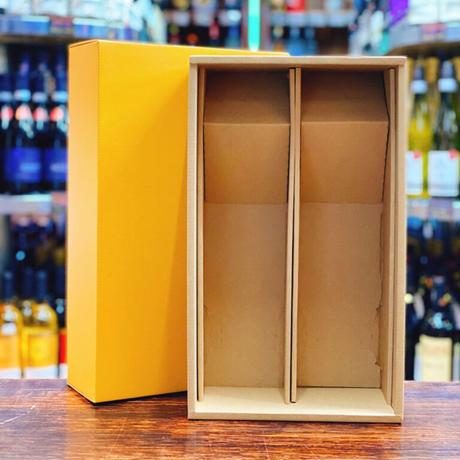 シャンパン用 ギフト箱 マスタード 2本用