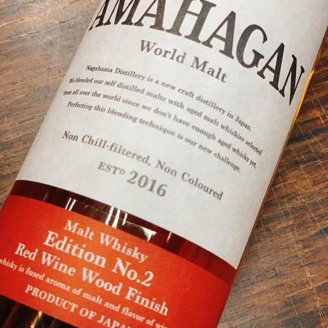 アマハガン  エディションNo.2 レッド ワイン ウッド フィニッシュ 47度 700ml
