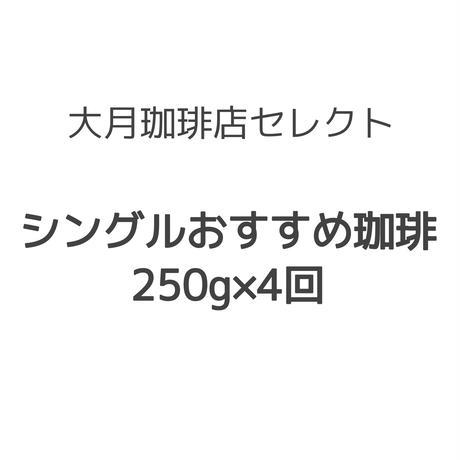 540a6d572b34923bea000e16