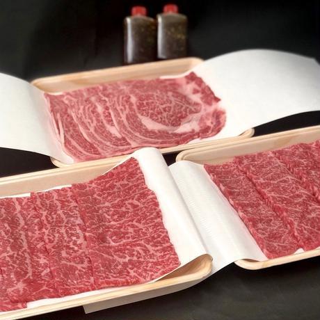 すどう 焼肉セット (黒毛和牛サーロイン&モモ 計700g)