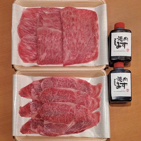 しみず 焼肉セット (田村牛ロース&カタ芯)