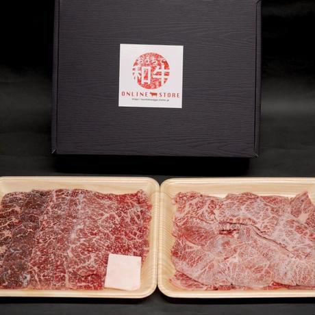 年末年始限定 特産松阪牛焼肉セット (しみず&コバウ)
