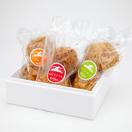 なんどき牧場 茅ヶ崎メンチ(3種)(調理済み) プレーン・チーズ・トマト各2個入り