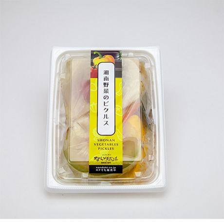 なんどき牧場 湘南野菜 ミックスピクルス 250g×3パック