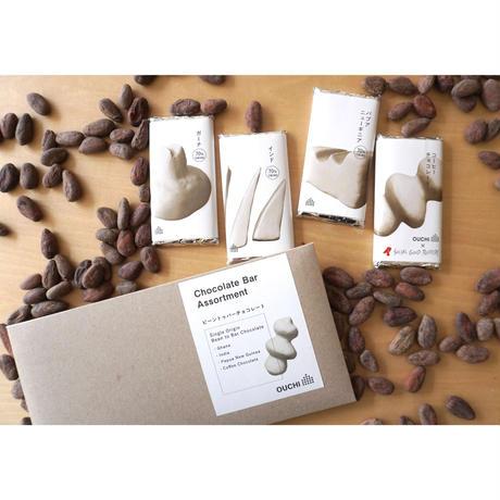 【数量限定】チョコレートアソートギフト(インド・ガーナ・パプアニューギニア)