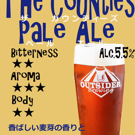 Outsider Brewing定番6種類セット