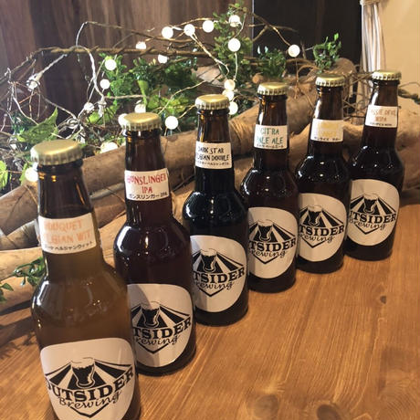 Outsider Brewing限定ビール3種類セット