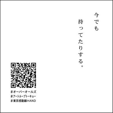 ARTLOOP TOKYO2020_上野