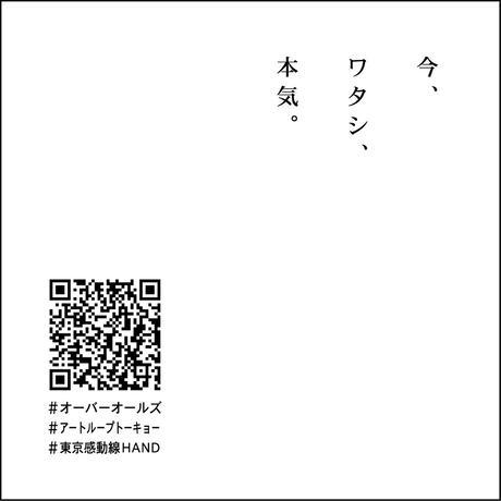 ARTLOOP TOKYO2020_新宿