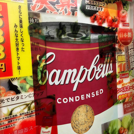 COOL JAPAN - The stone - cold soup -