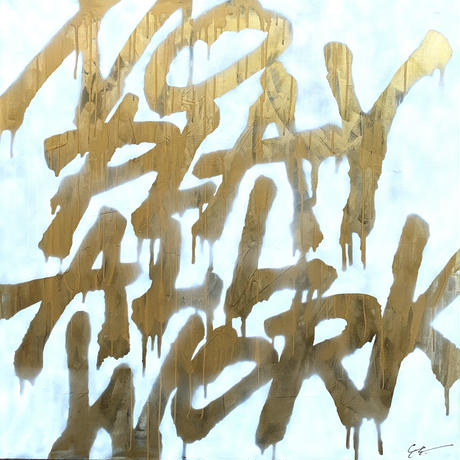 NO PLAY ALL WORK-white-