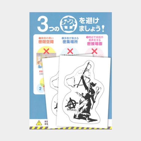"""""""3mitsu""""sticker"""