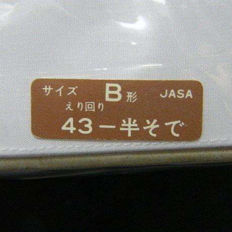 579eb88d9821cc360f004462