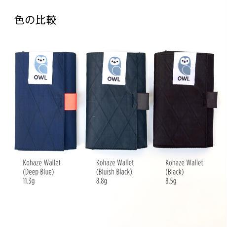 OWL X-Pac Kohaze Wallet (Bluish Black) 8.8g