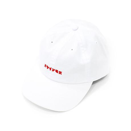 【Tongpoo / Develop series.】OYAIDE  CAP - WHITE(TPCAP-OY-WH)