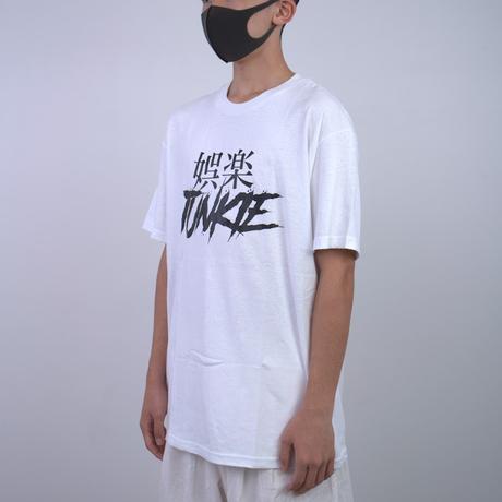 【Tongpoo】GORAKU JUNKIE S/S TEE  - WHITE(TNP-12TE-WH)