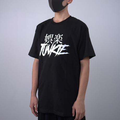 【Tongpoo】GORAKU JUNKIE S/S TEE  - BLACK(TNP-12TE-BK)
