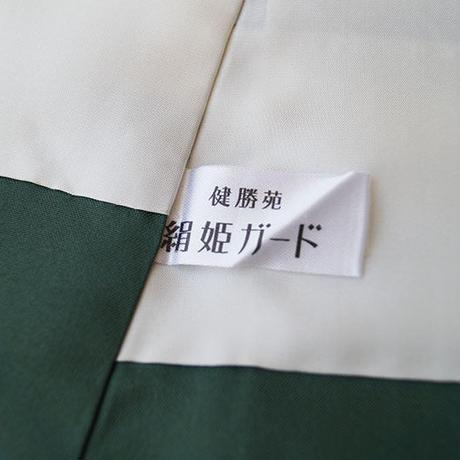 【袷】山鳩色地 流水文 紬